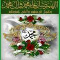 هدف از بعثت نبی اکرم از دیدگاه رهبر معظم
